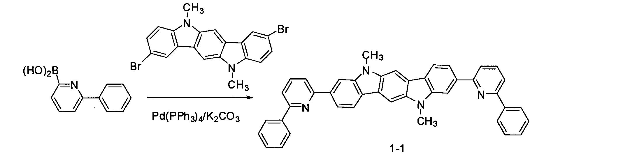 Figure CN102372718AD00341