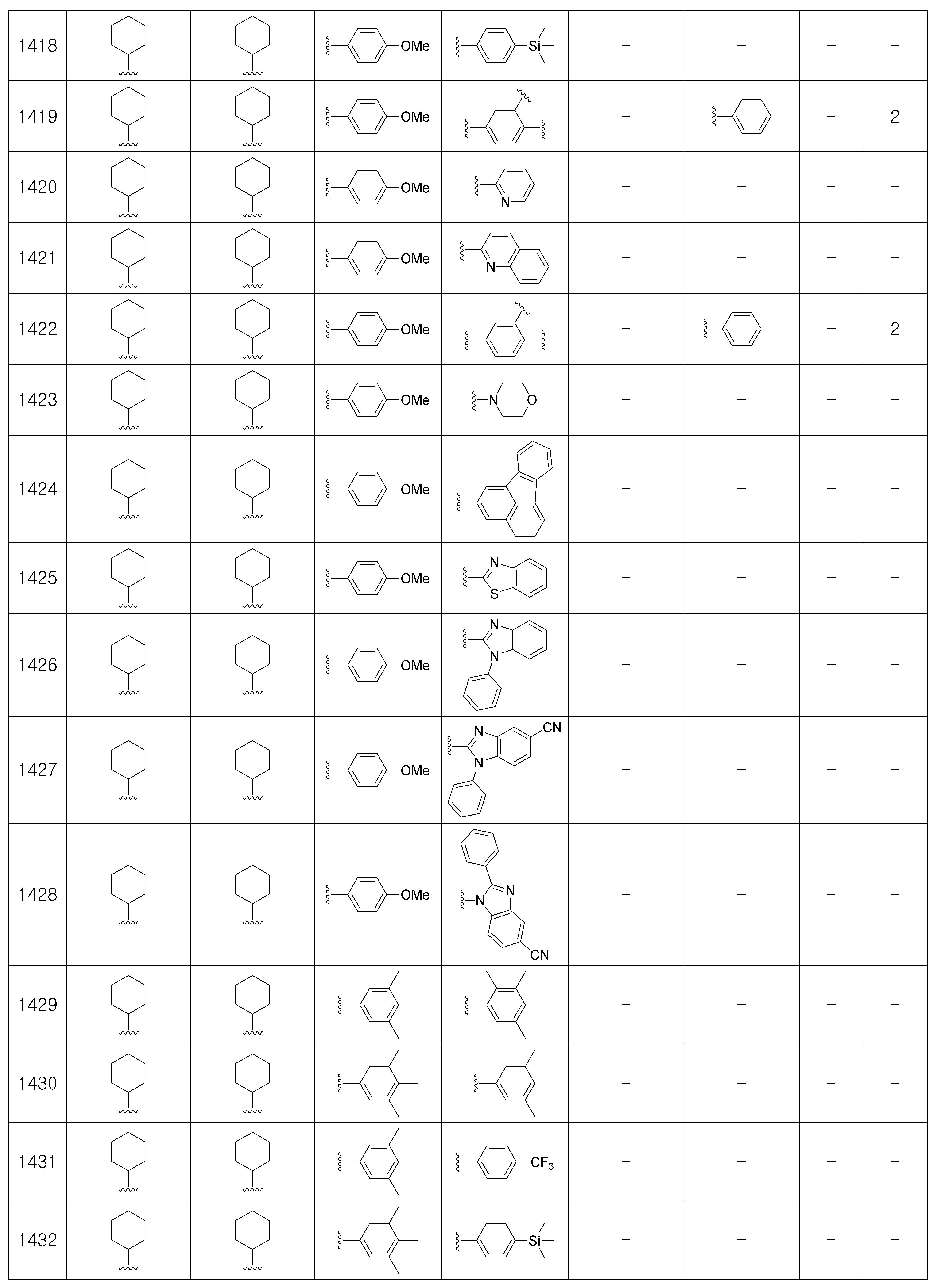 Figure 112007083008831-pat00173