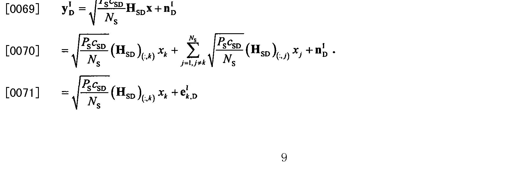 Figure CN101834649BD00094