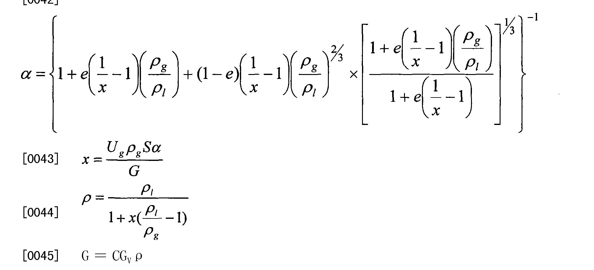 Figure CN101839738BD00061