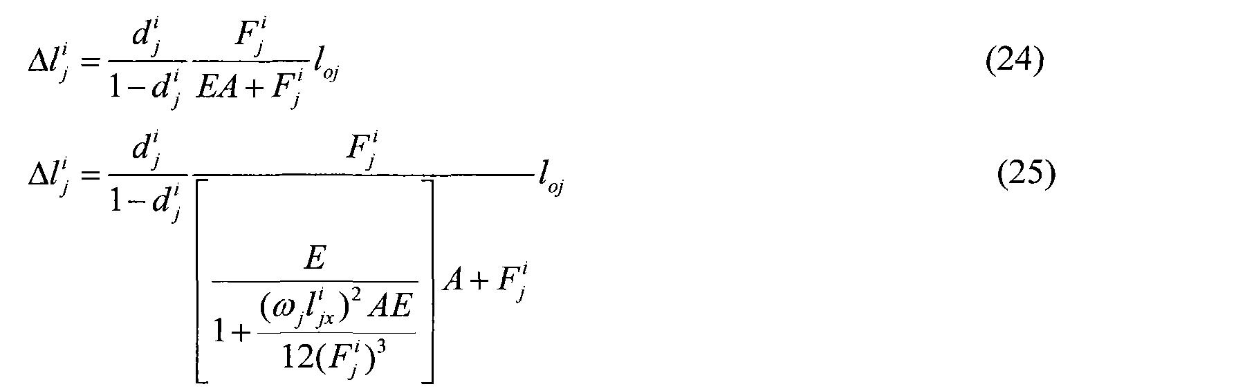 Figure CN101788403BD00131
