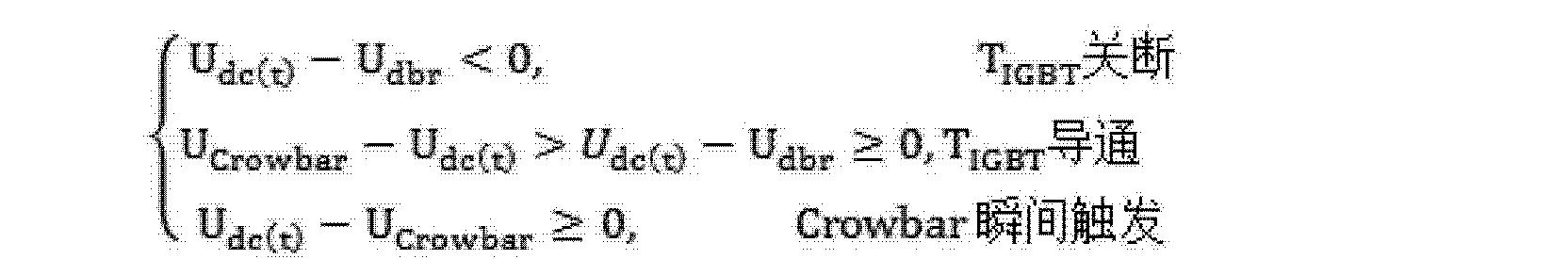 Figure CN103337871AD00051