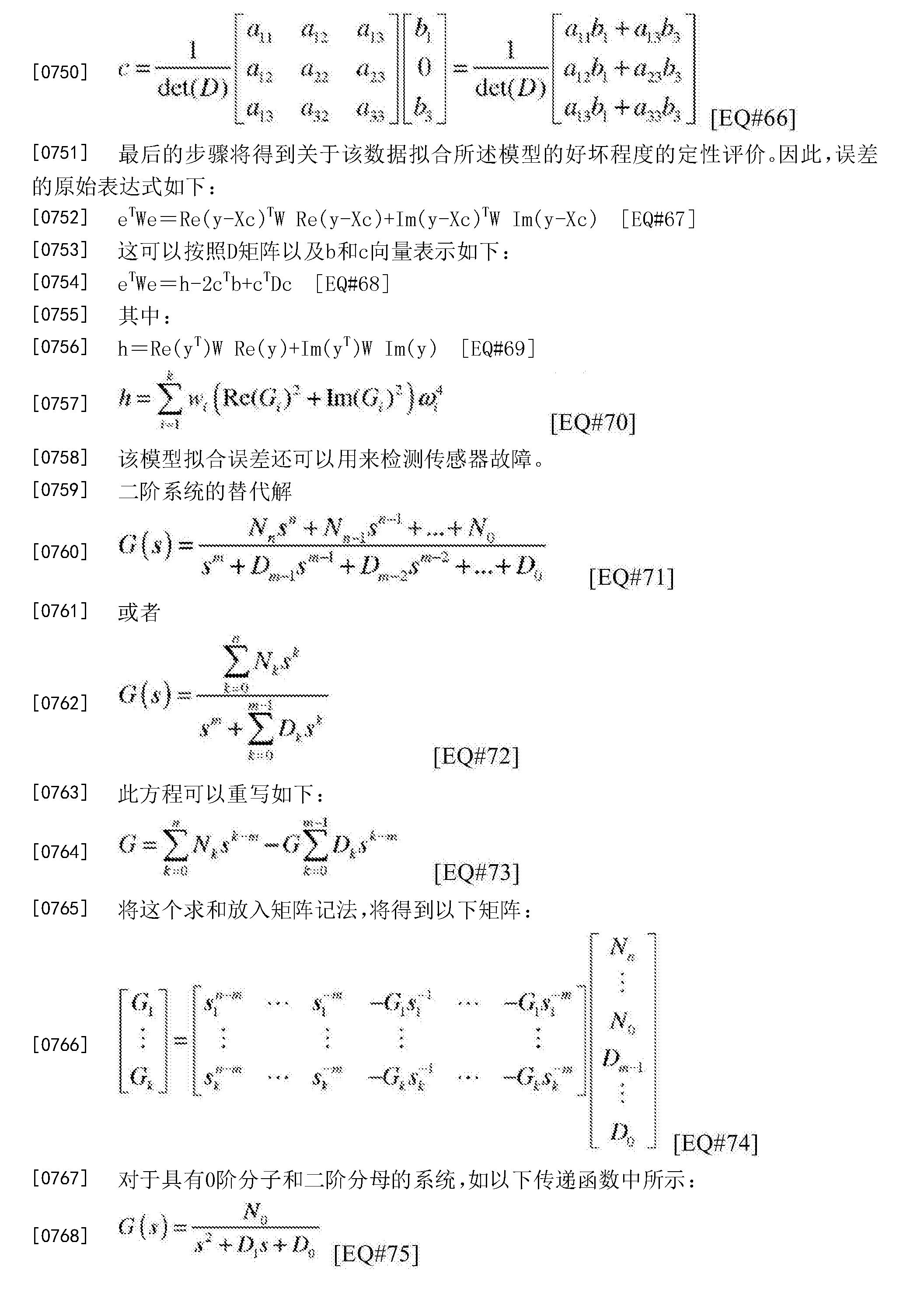 Figure CN106376233AD00621