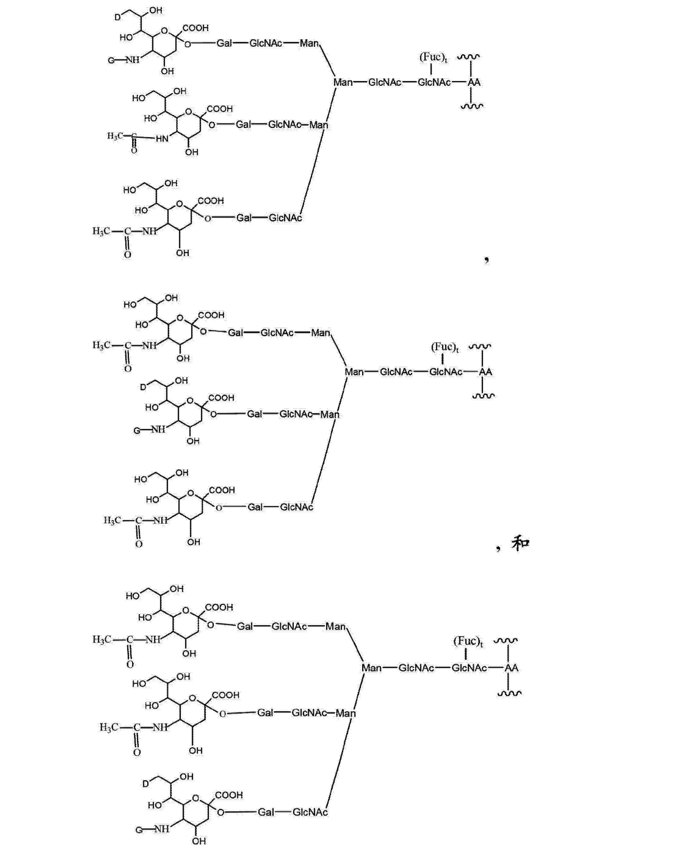 Figure CN102719508AD00841