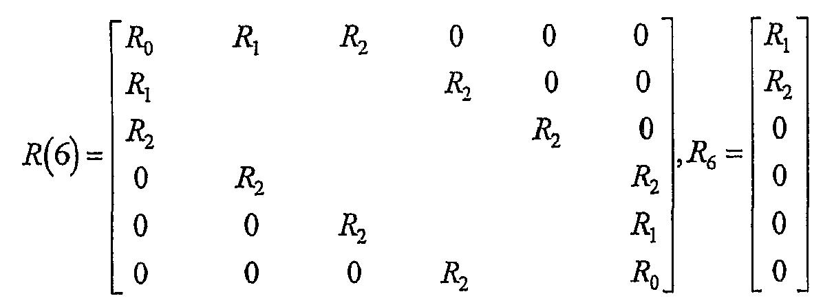 Figure 112004009857052-pat00042