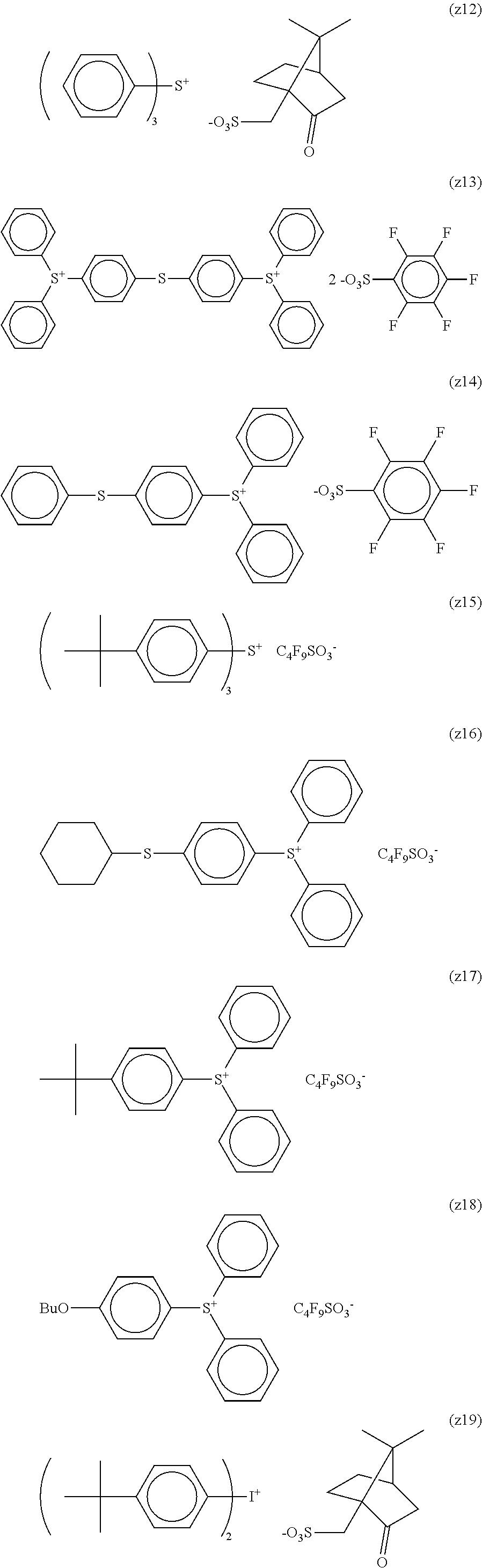 Figure US08071272-20111206-C00048