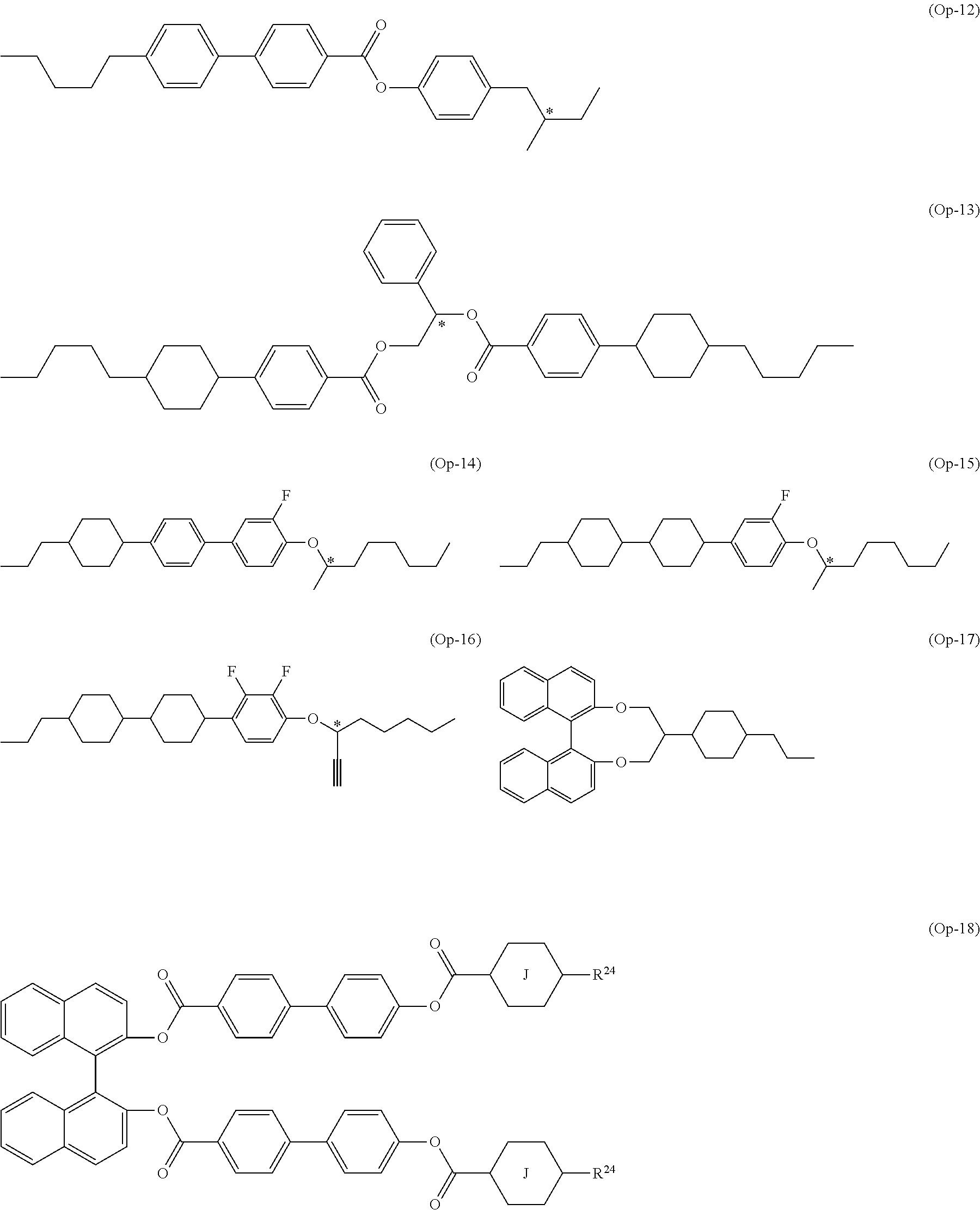 Figure US09150787-20151006-C00023
