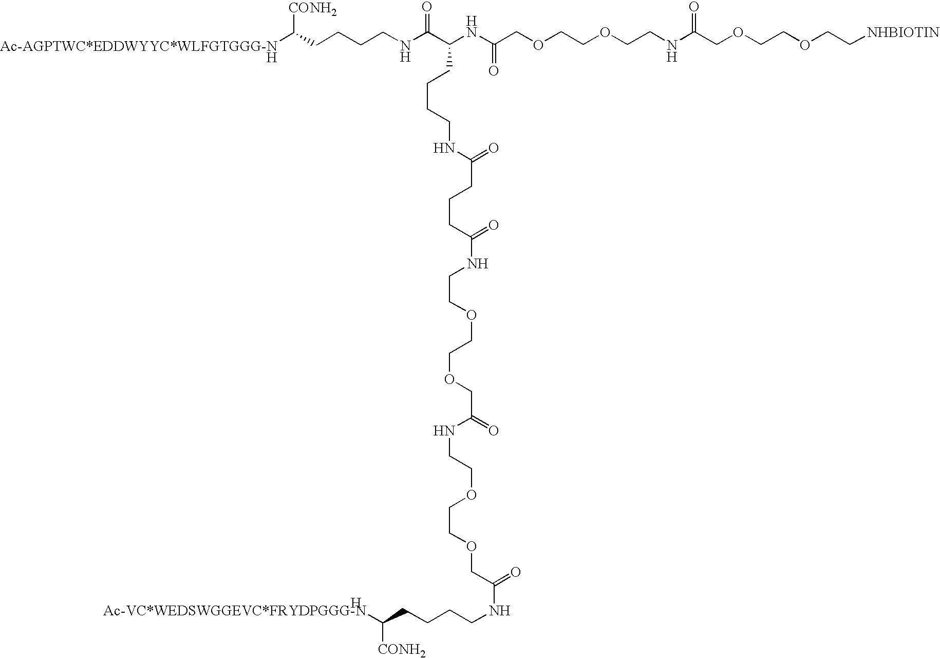 Figure US07666979-20100223-C00063