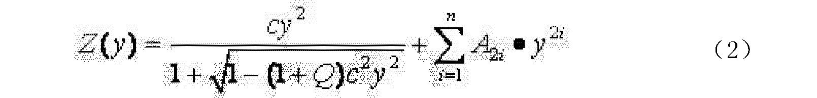 Figure CN104490490AD00081