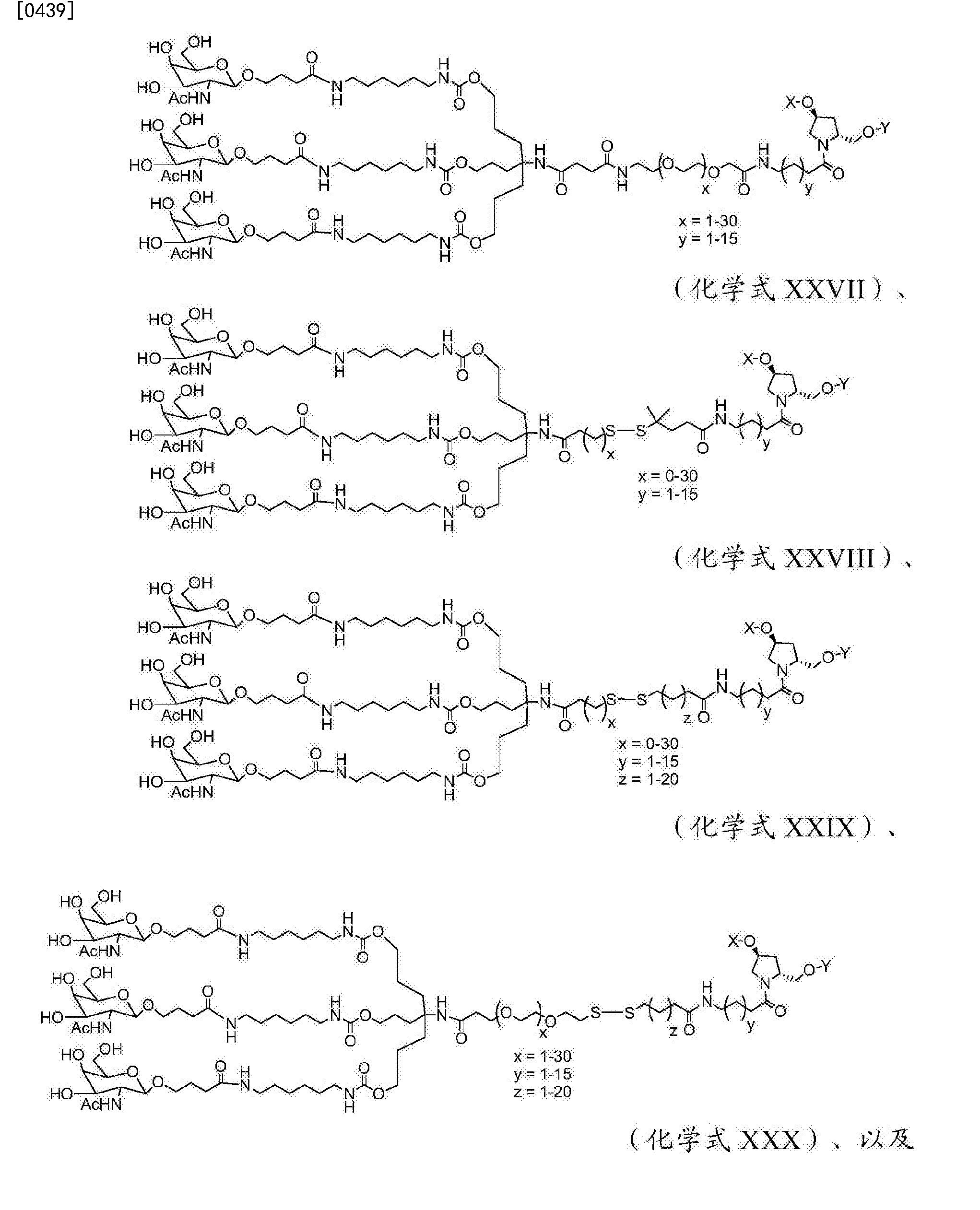 Figure CN107250362AD00591
