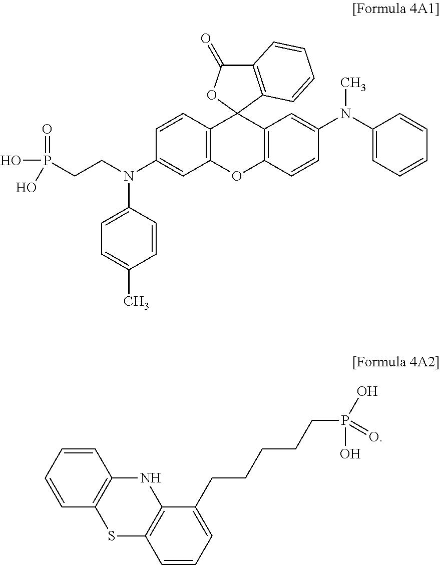 Figure US09235098-20160112-C00023