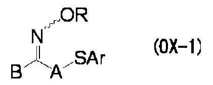 Figure 112014030170437-pct00073