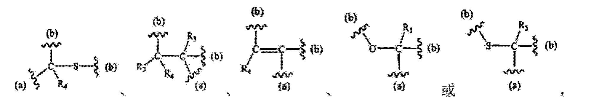 Figure CN104193815AD00633