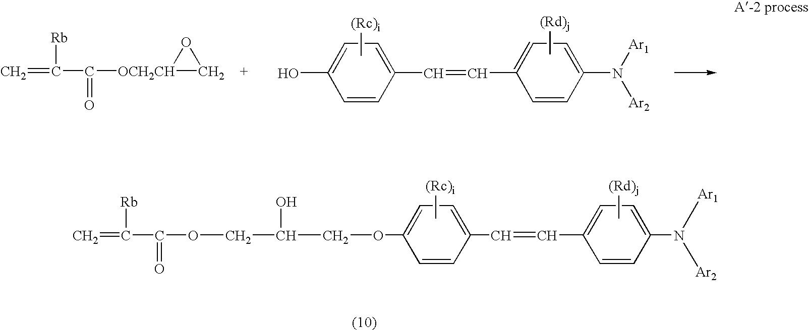 Figure US07629094-20091208-C00033