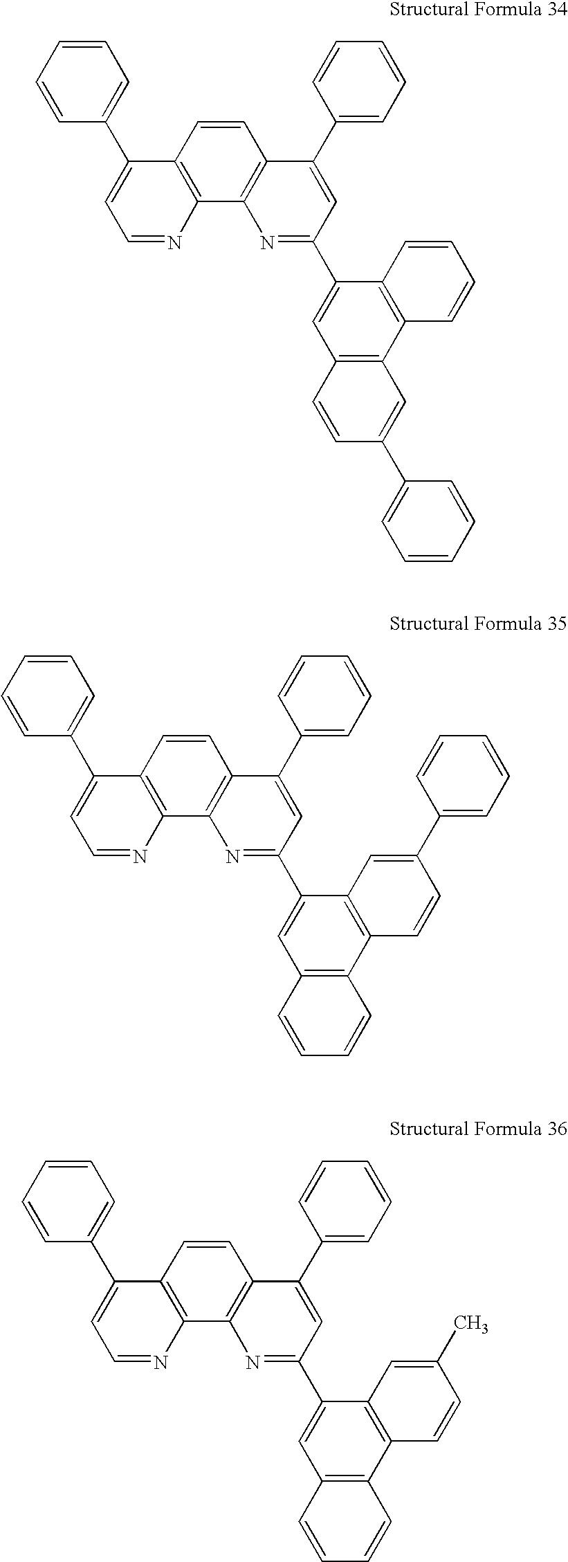 Figure US20070037983A1-20070215-C00017