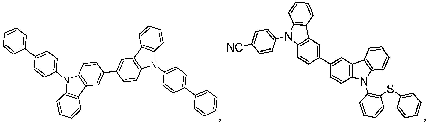 Figure imgb0985
