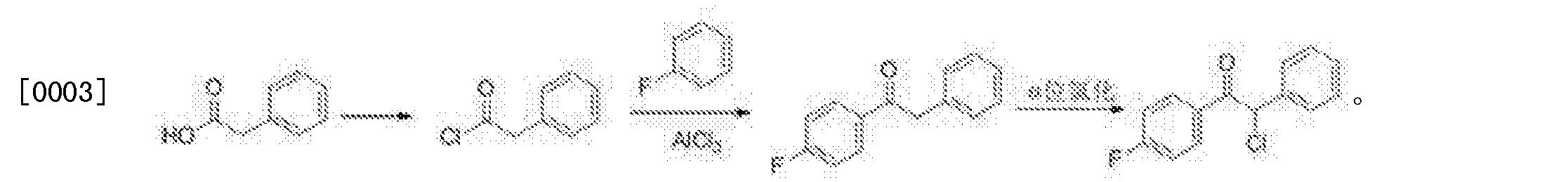 Figure CN103420823BD00041
