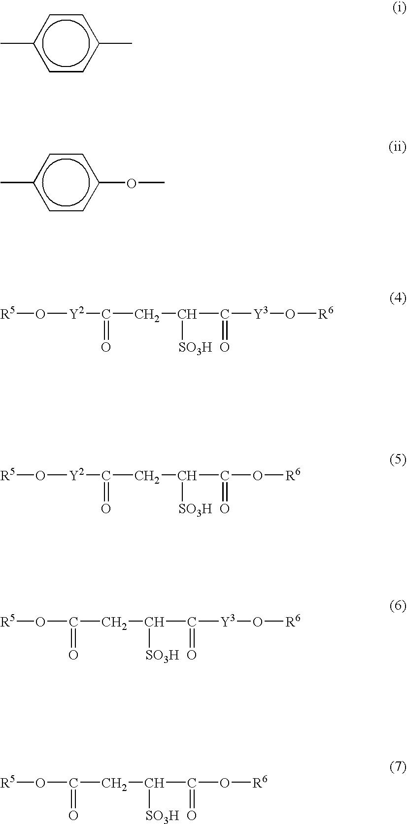 Figure US07485162-20090203-C00002