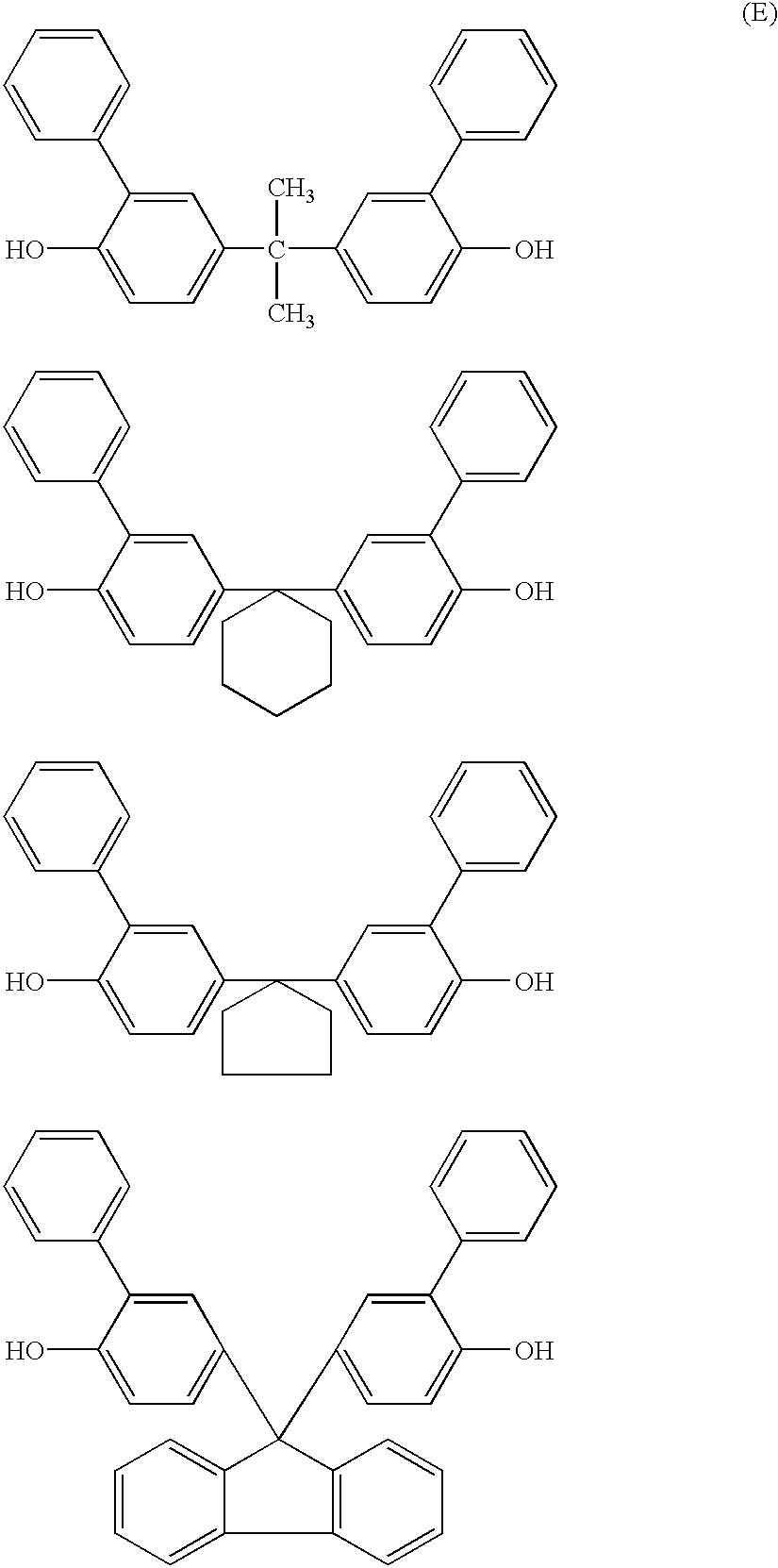 Figure US20030060591A1-20030327-C00007