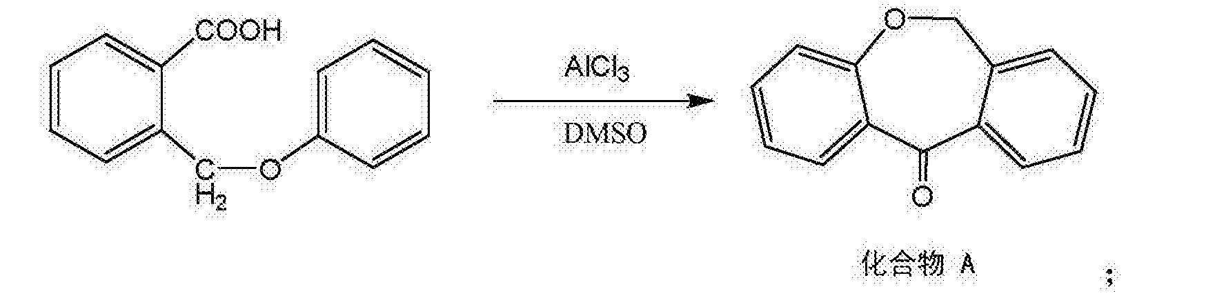 Figure CN105330638AC00024