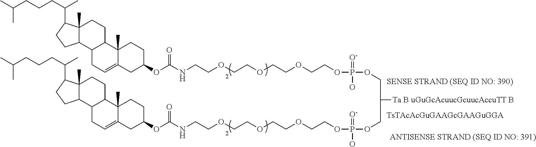 Figure US10000754-20180619-C00099