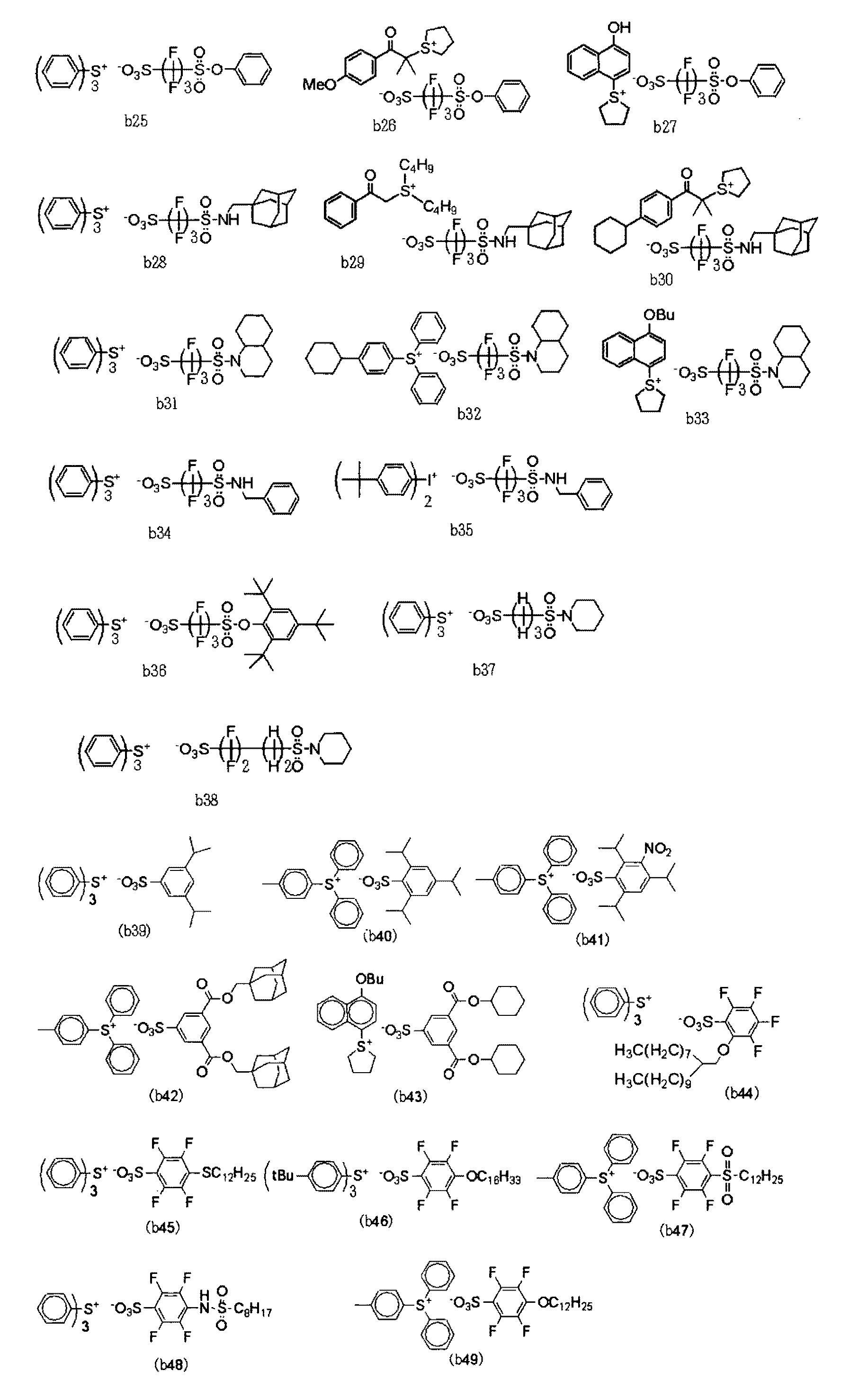 Figure 112011039817284-pct00070