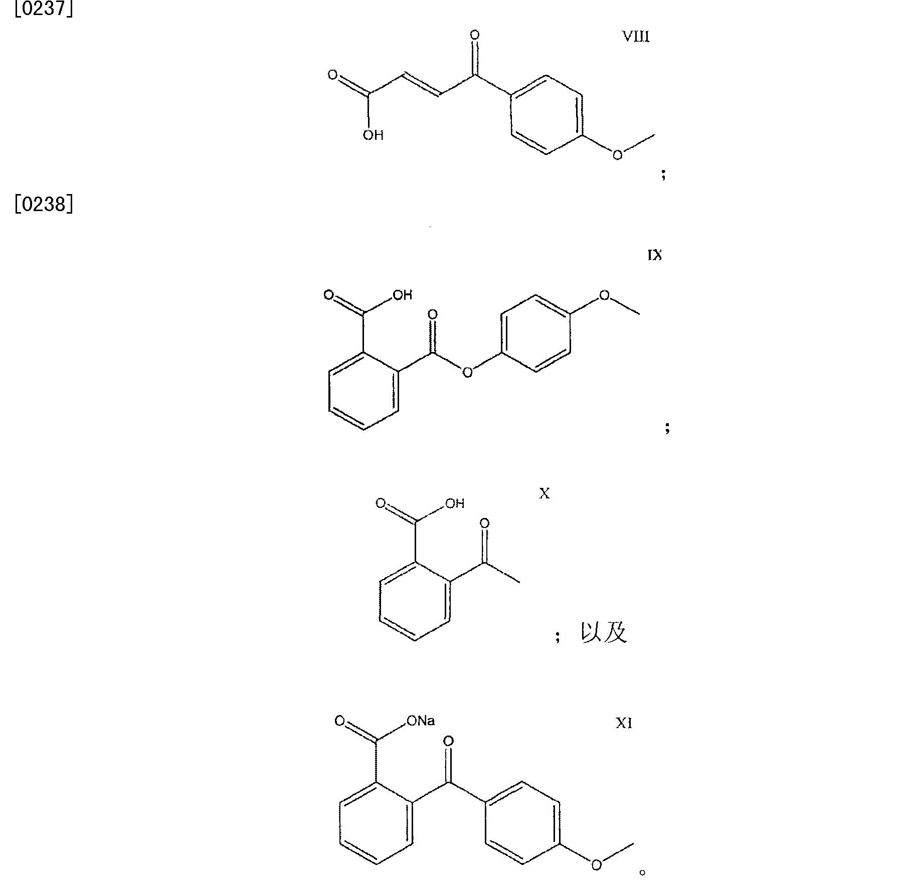 Figure CN101179944BD00352