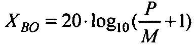 Figure 112009071509847-PCT00006