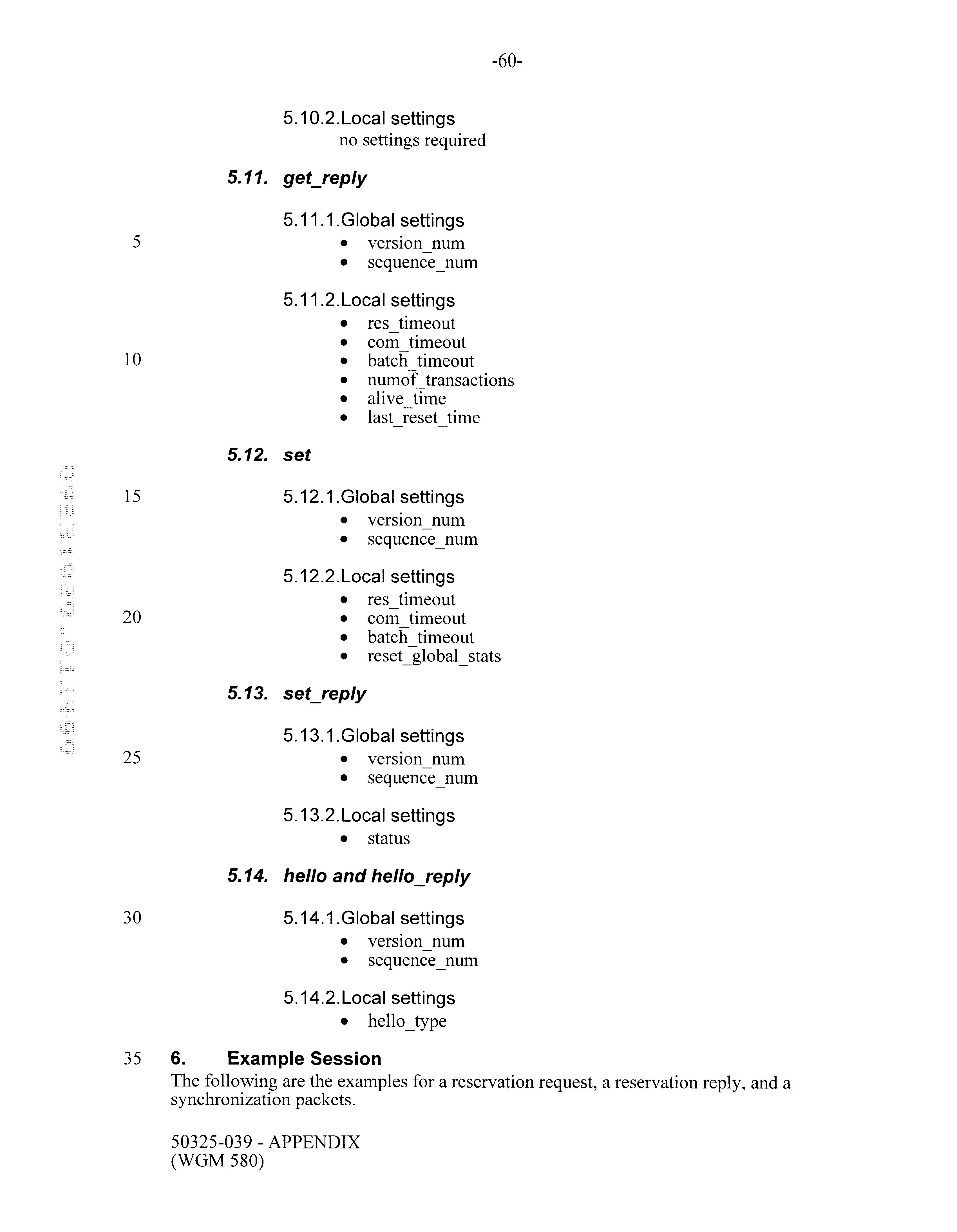 Figure US06442608-20020827-P00011