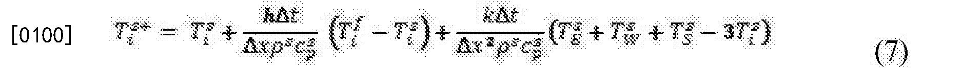 Figure CN104137660BD00162