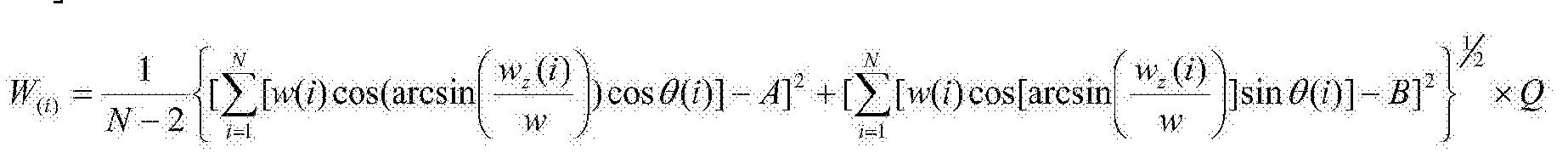 Figure CN105718734AD00072