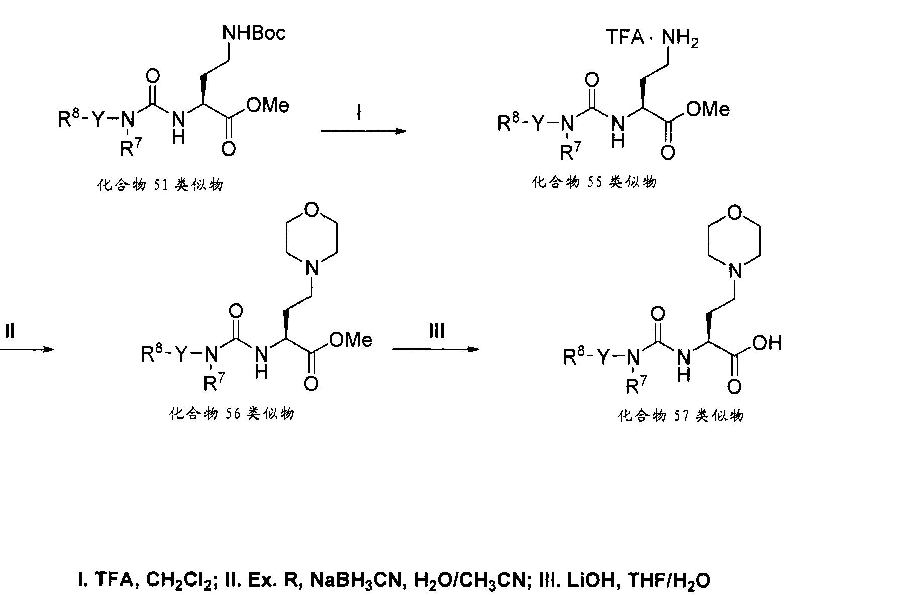Figure CN101490023BD01941