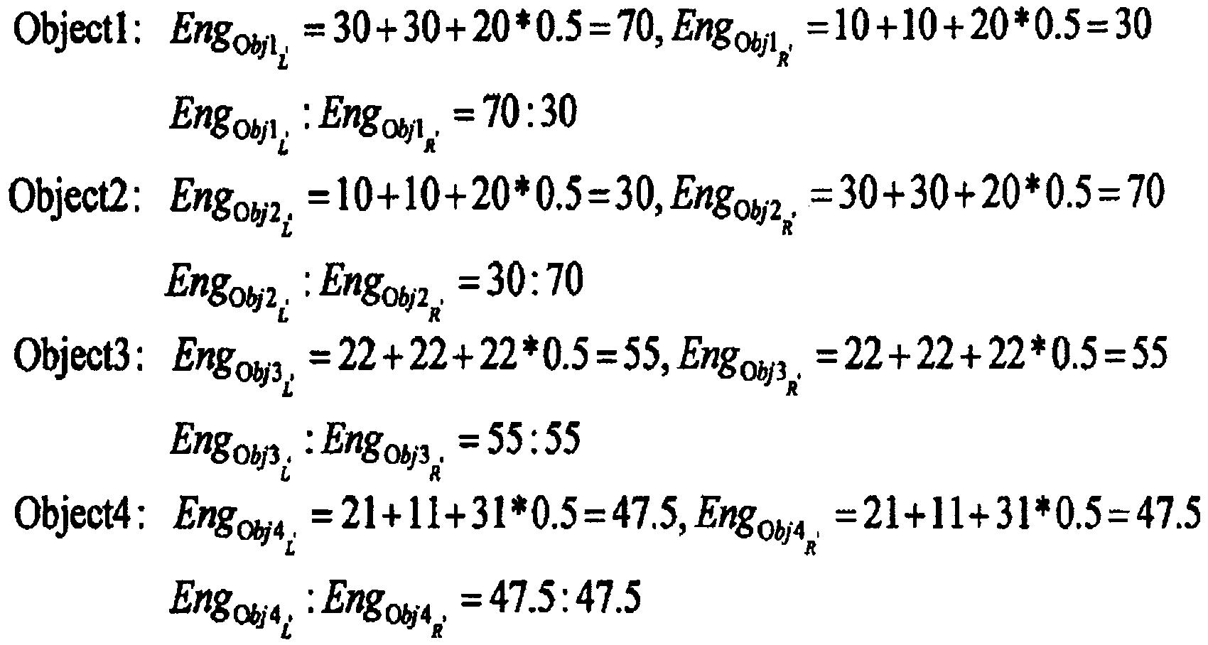 Figure 112009005573294-pct00005