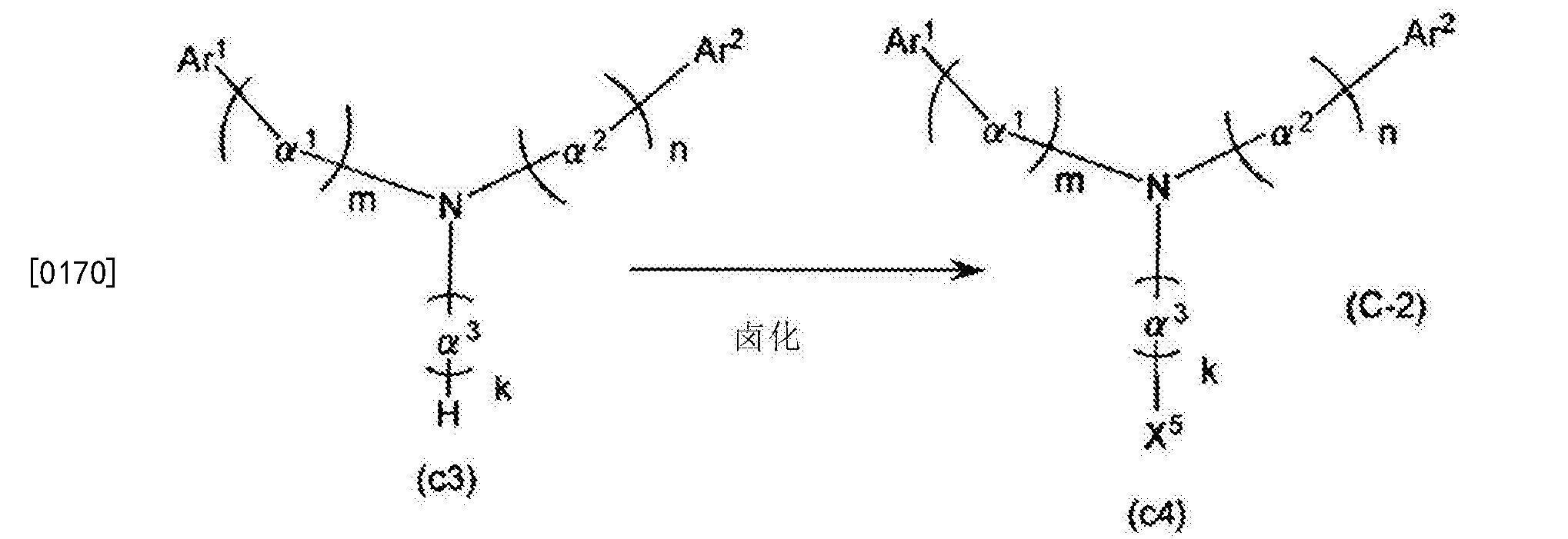 Figure CN106866430AD00292