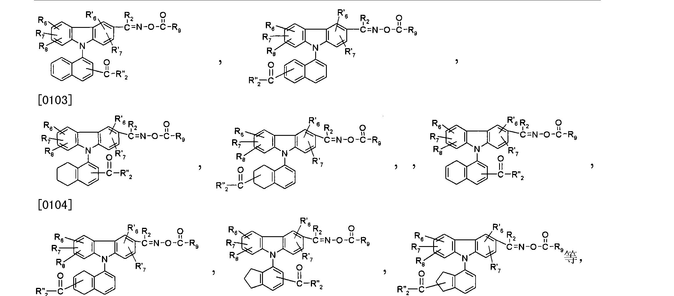 Figure CN101321727BD00121