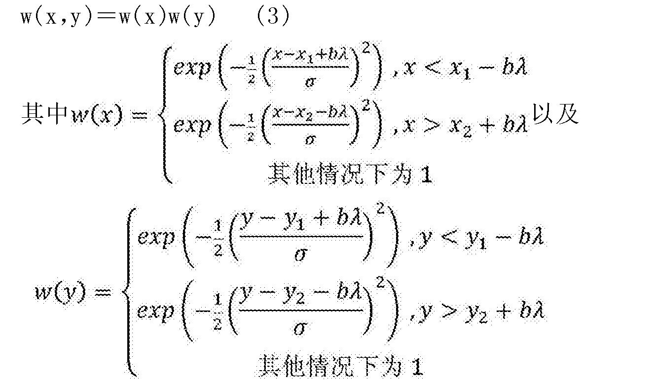 Figure CN106164775AC00042
