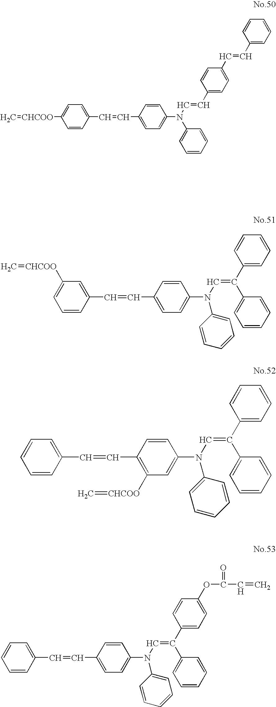 Figure US07507509-20090324-C00016