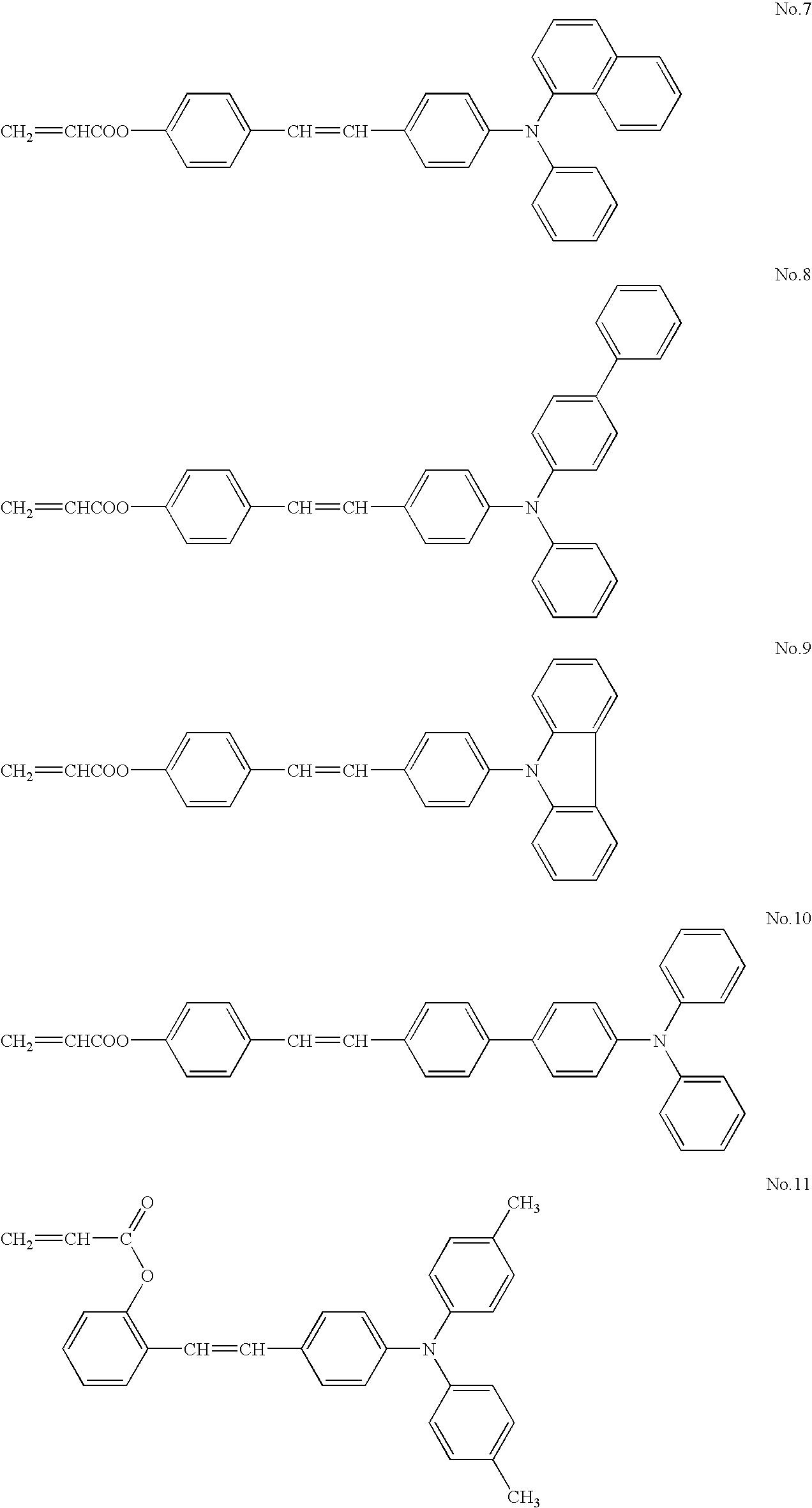 Figure US20060078809A1-20060413-C00007