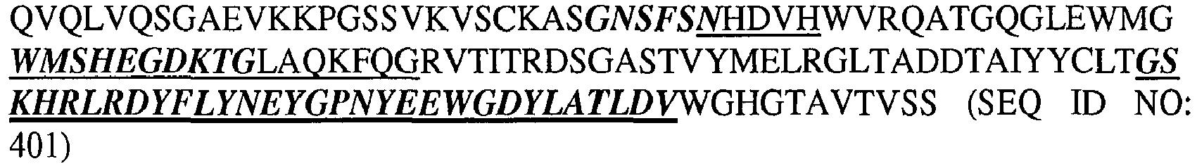 Figure imgb0290