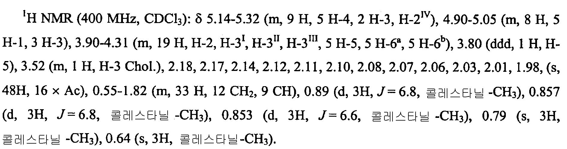 Figure 112010030712312-pct00020