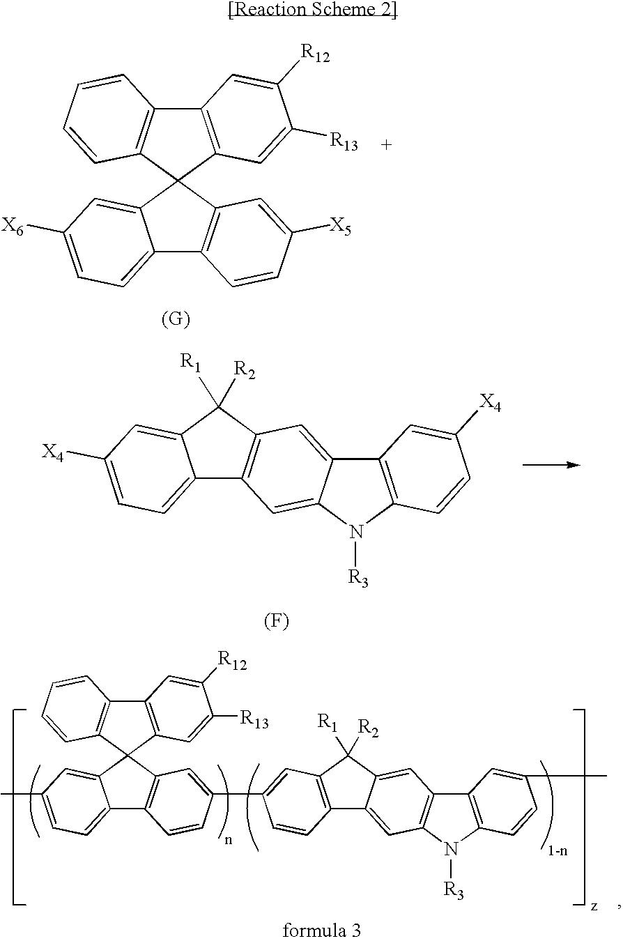 Figure US20060063033A1-20060323-C00009