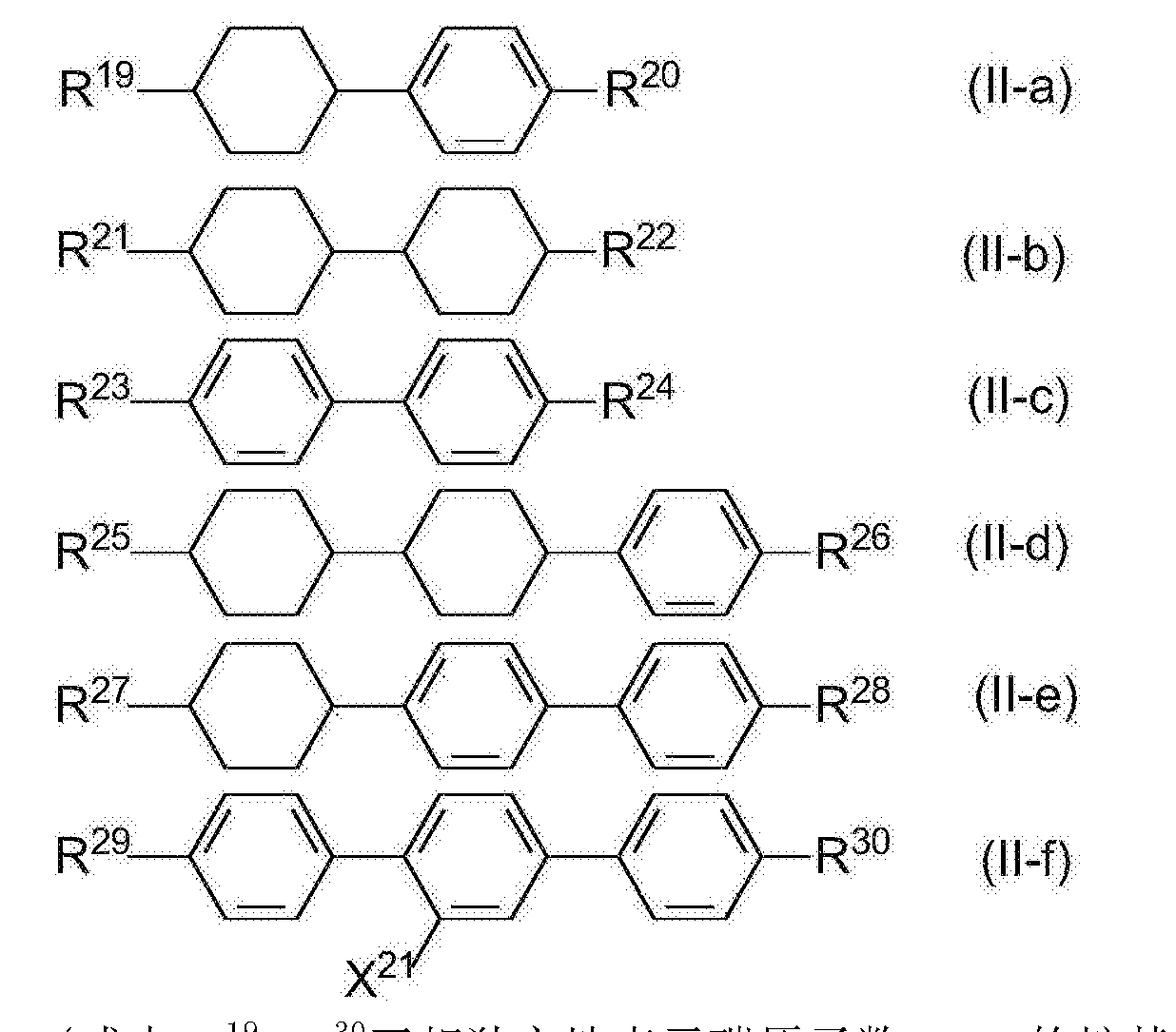 Figure CN105745572AD00201