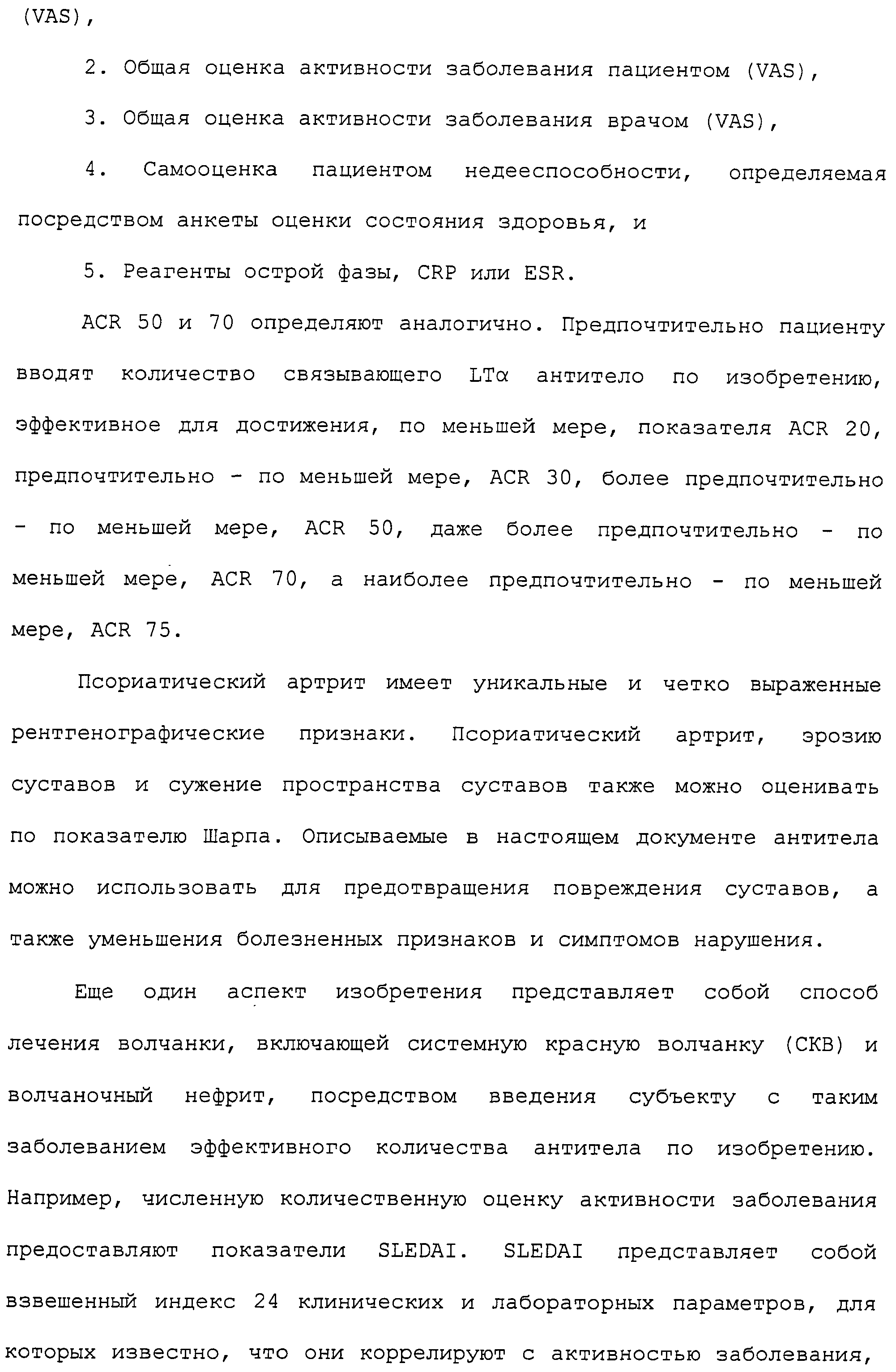 Figure 00000205