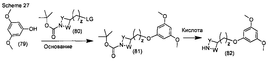 Figure 00000107