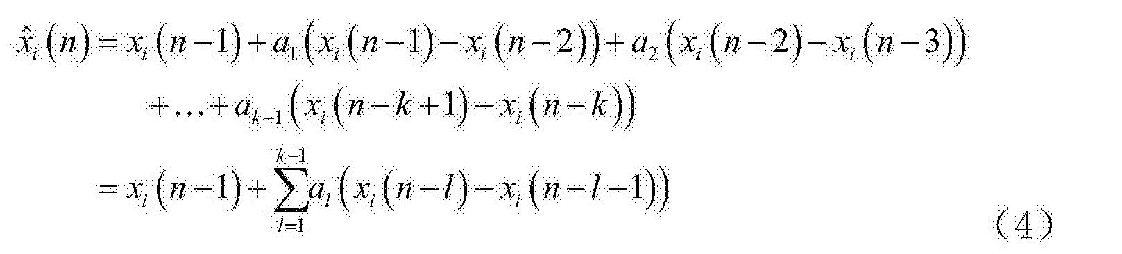 Figure CN104219759BD00081