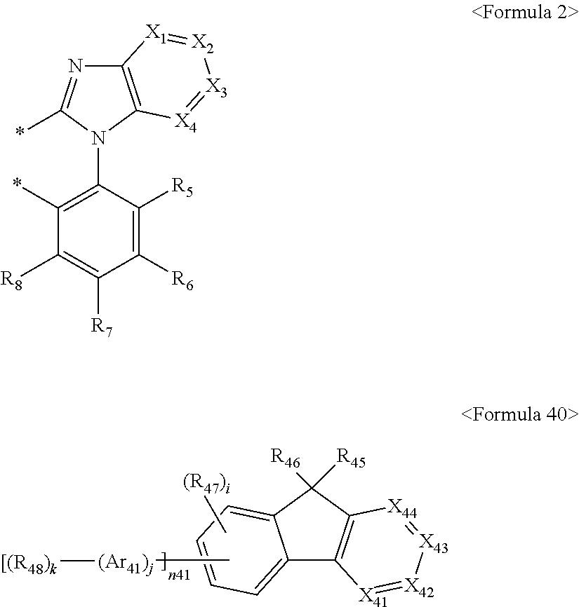 Figure US09722191-20170801-C00002