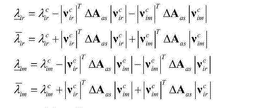 Figure CN105843073AD00093