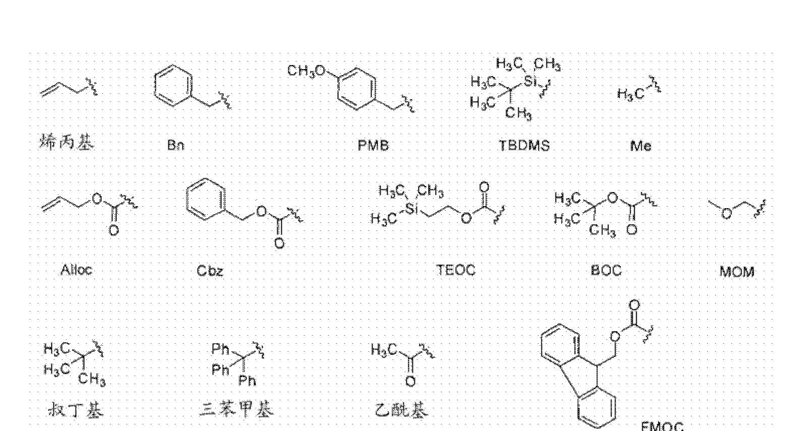 Figure CN102448458BD00882