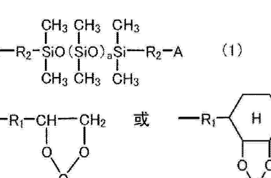 Figure CN102666655AD00121