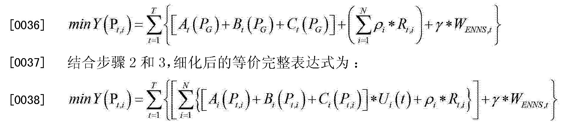 Figure CN103151803BD00073